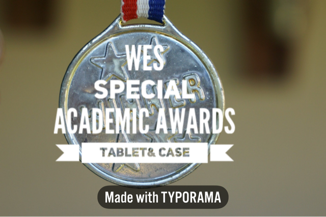WES Special Academic Awards